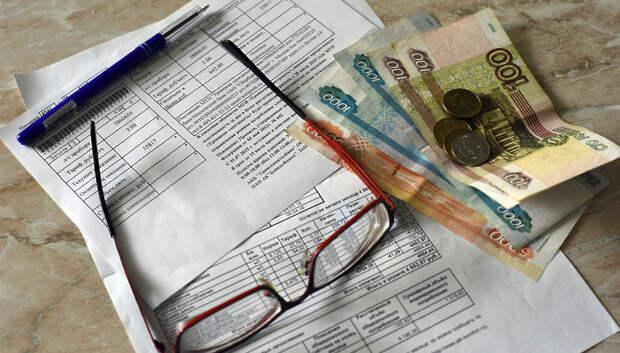 В Подмосковье проводится работа по снижению тарифов на ЖКУ