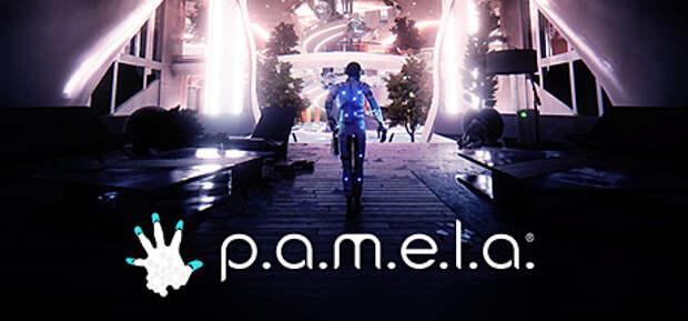 P.A.M.E.L.A. выходит из раннего доступа