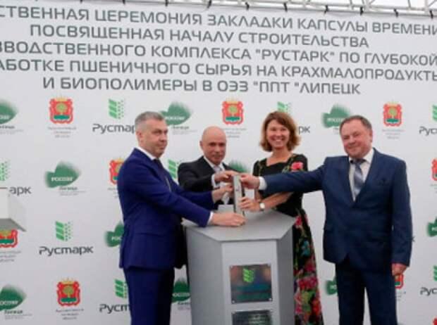 ТОП-10 достижений июня в России.
