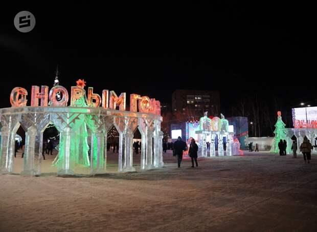 Ледовый городок в Ижевске вновь открыли для посетителей