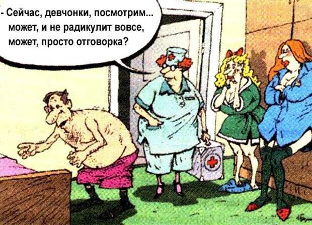 Болит спина (точка зрения невролога)