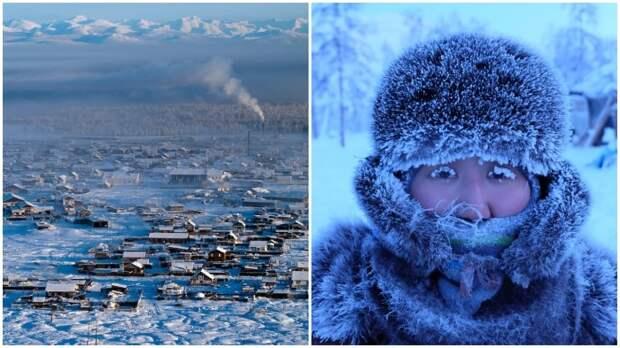 В северном Оймяконе рекордно низкая температура была зафиксирована на отметке -70 градусов / Фото: mapme.club