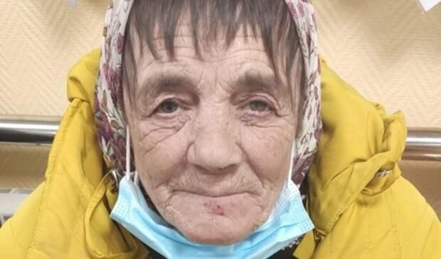 Тюменский центр «Милосердие» ищет переводчика для помощи бездомной иностранке