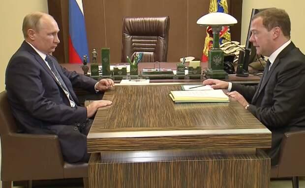 Правительство РФ будет сегодня