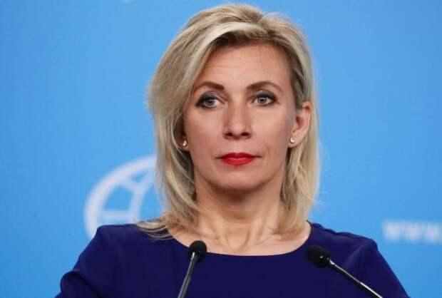 Захарова оценила ущерб от взаимных санкций РФ и Запада