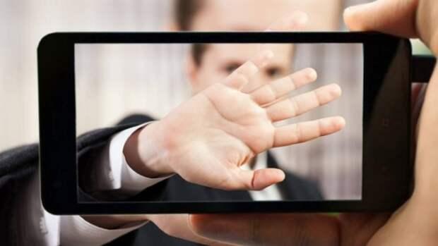 Фото, аудио и видео- доказательства