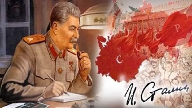 СССР при Сталине: только факты!