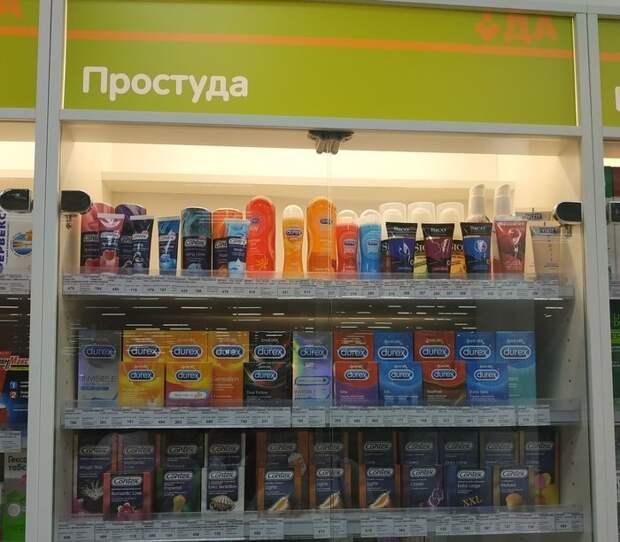 Как оказалось, презервативы - очень популярное средство от простуды и ее симптомов! контрацепция, презерватив, презик, прикол, резинка, юмор