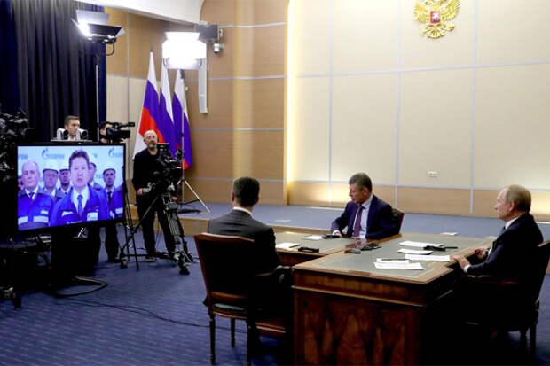 """Пуск """"Силы Сибири"""" вывел отношения РФ и КНР на новый уровень"""