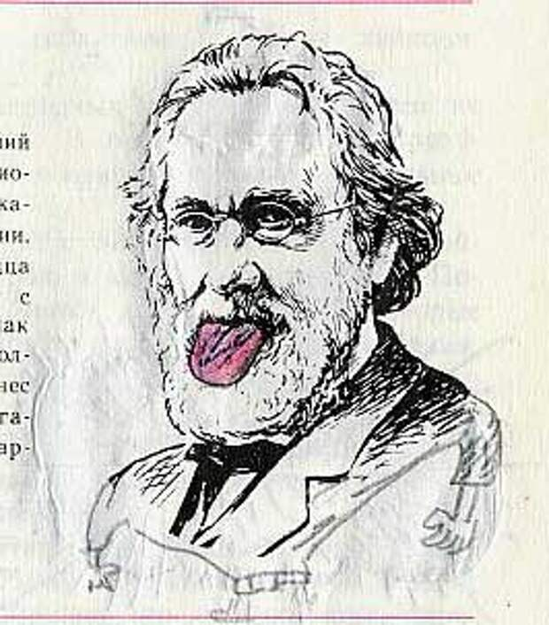 Забавно разрисованный учебник биологии перенесет вас назад в9-й класс