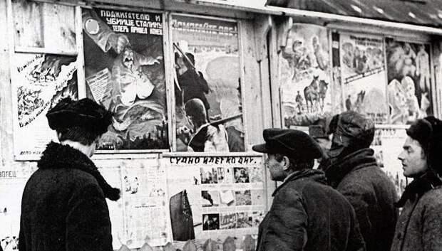 Что немцы печатали в газете «Правда» на оккупированных территориях СССР