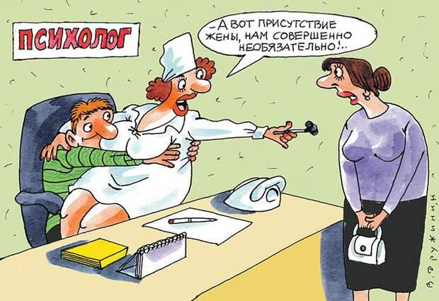 Родственники прооперированного больного вручают хирургу гонорар...