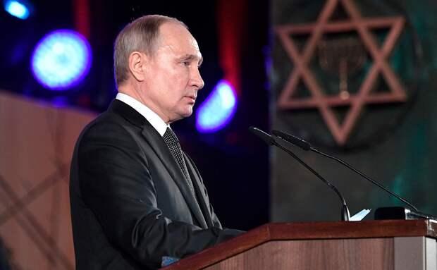 Путин отказался жать руку Пенсу в Израиле