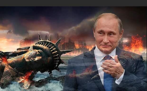 Последний Крестовый поход Америки