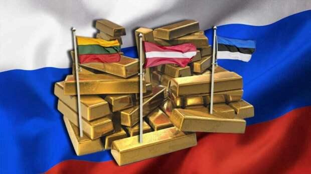 В какую сумму Россией обошлась Прибалтика