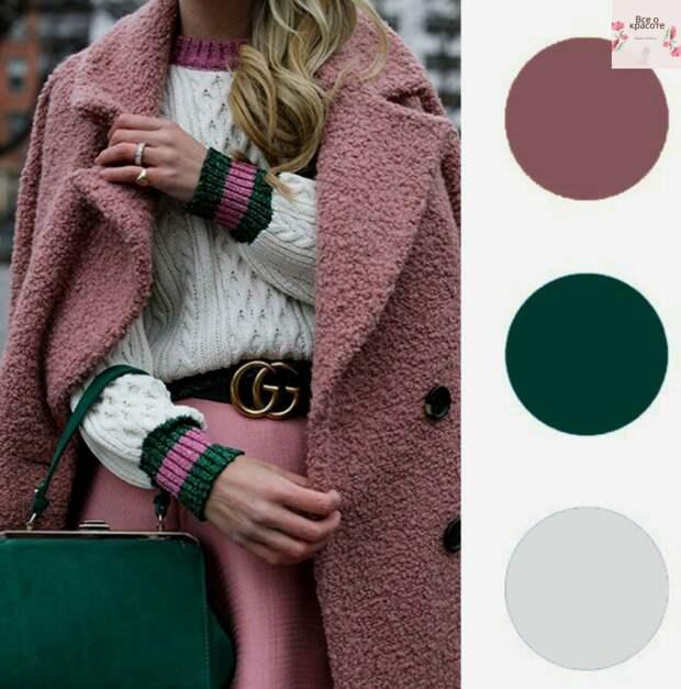 Изысканные цветовые сочетания, которые будут гармонично сочетаться в вашем гардеробе: оттенки 2021