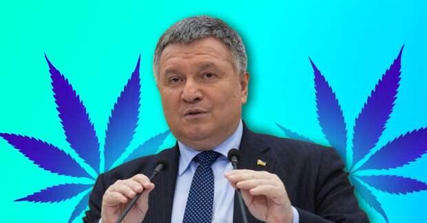 Глава МВД Украины призвал использовать наркотики с пользой