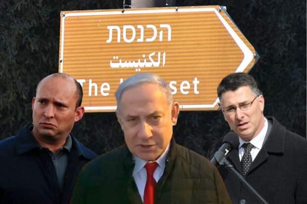 В «Ликуде» еще не исключают приемлемого для себя правительства