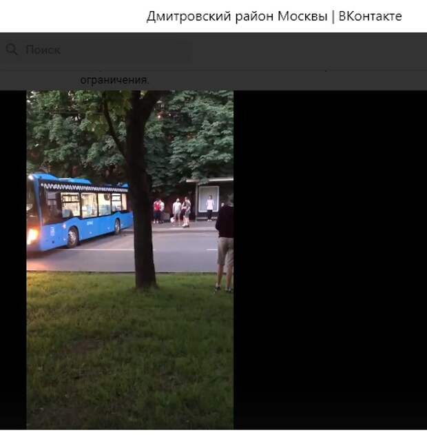 По улице Софьи Ковалевской восстановили движение транспорта
