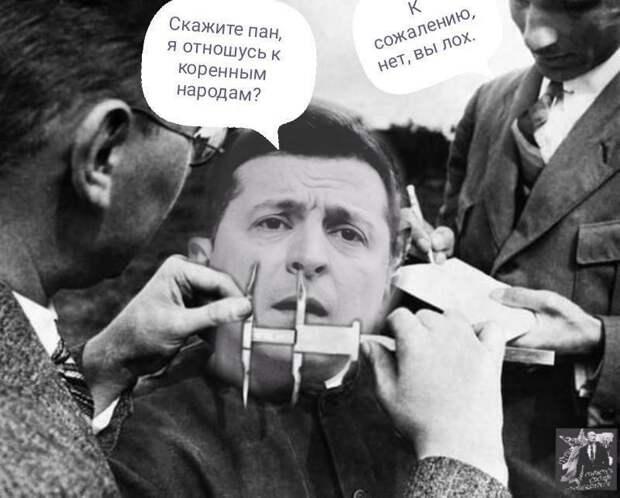 О коренных народах Украины