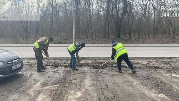 С территории у рощи СКА в Ростове убрали куски грязи от растаявшего снега