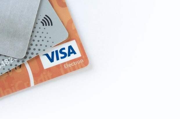 Банковская карта / Фото: pixabay.com