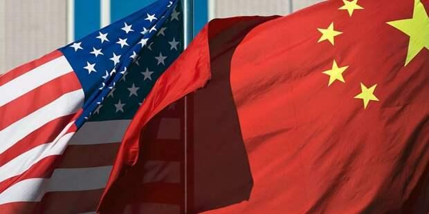 США обвинил Китай в «игре на публику»