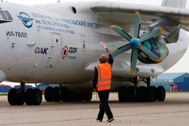 ВЖуковском начинали жизнь почти все отечественные самолеты ивертолеты. Также вЛИИ действует школа летчиков-испытателей