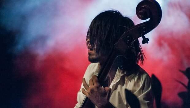Выходные 12–14 октября в Подольске: шоу «RockestraLive» и Цветаевский костер