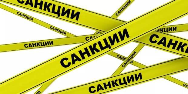 Банк России продолжает мониторинг возможных рисков санкций и готов оперативно реагировать