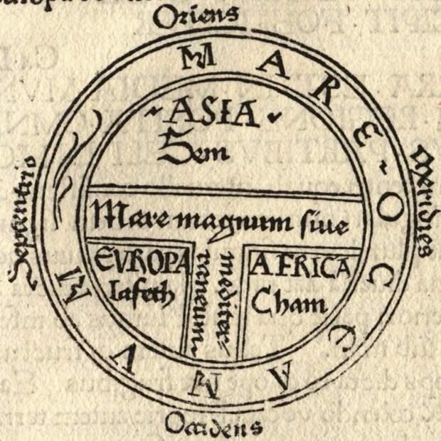 Схематично и доступно: Т - море, О - океан. Историки называют такой тип карт «Т-О».