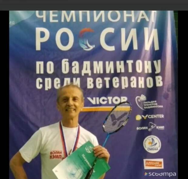 """Фото: скриншот с официальной страницы ГБУ """"СДЦ""""Шире круг"""" Вконтакте"""