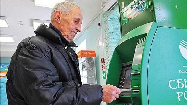 И снова Гасан Набиев: Пенсионная надбавка в 500 рублей — «огромная сумма»