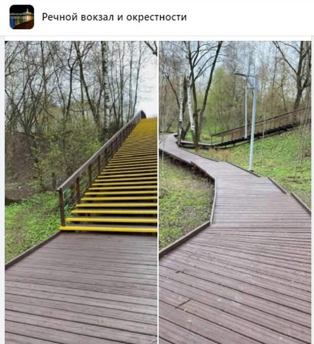 Ступеньки парка в Левобережном «выделили» для слабовидящих посетителей