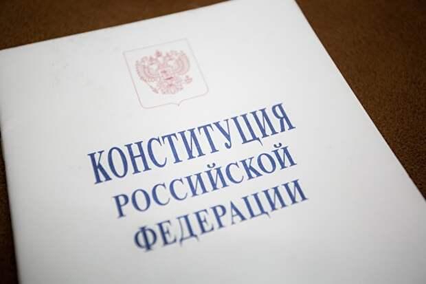 Источник: голосование по поправкам в Конституцию предварительно переносится на июль