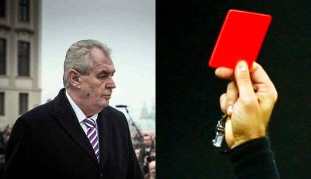 Czech Free Press: Россия и США борются за Прагу - американцы стремятся сбросить Земана