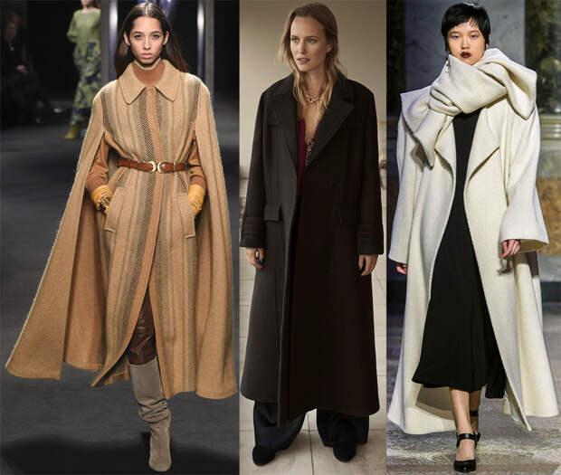 Модное женское пальто осень-зима
