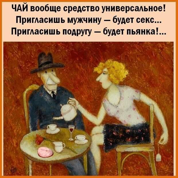 "(С женского форума) — Ваш мужчина Вам сказал: ""Я тебя люблю""..."