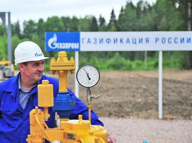 Газификация, Газпром