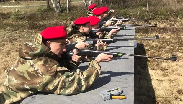 Более 70 команд поучаствуют в патриотической игре в Подольске 5 октября