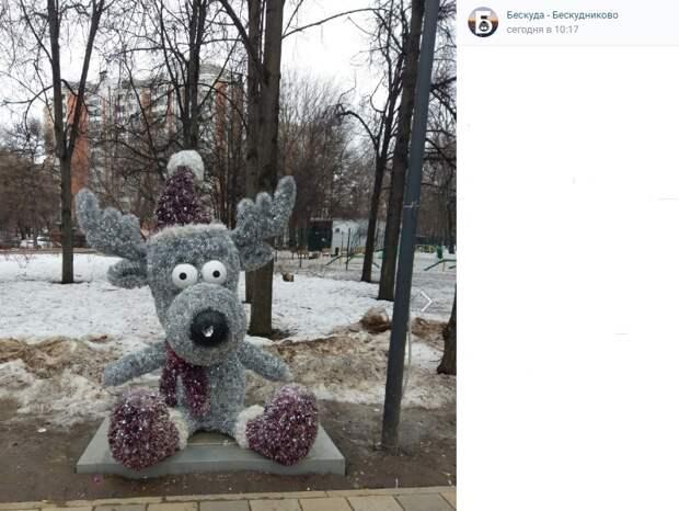 Фото дня: грустный олень в парке Федорова