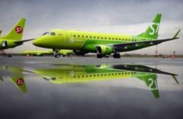 Началась большая распродажа билетов S7 Airlines