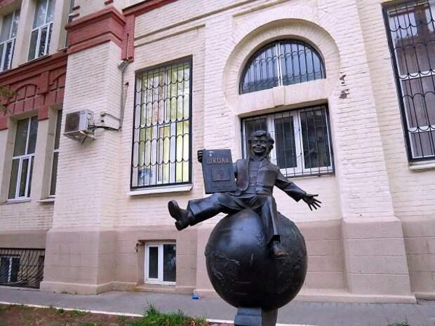 Памятник первокласснику, Ростов-на-Дону