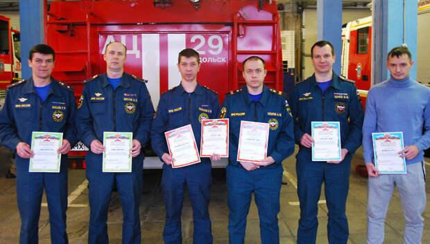 В Подольске выявили три команды лучших игроков в домино среди пожарных
