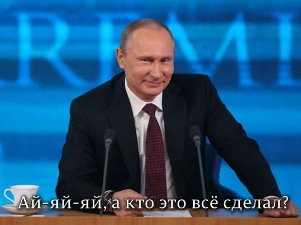 Суть правления Путина через сюжет сказки про трех поросят