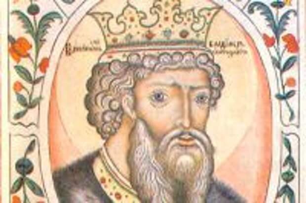 Князь Владимир Святой.