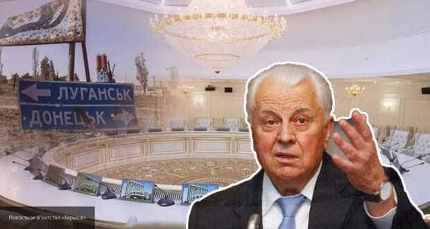 Кравчук на переговорах по Донбассу проводит жесткие инструкции Киева