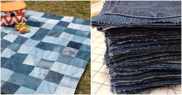 Непромокаемое одеяло из старых джинсов — отличная идея для пикника
