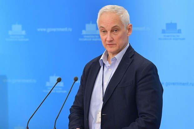 Белоусов заявил об отсутствии кризиса в экономике России