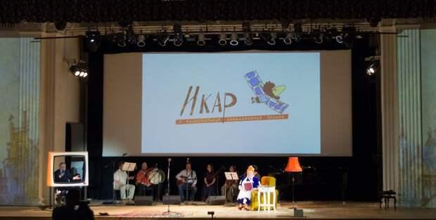Вручение анимационной премии «Икар» перенесено на октябрь